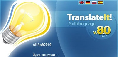 TranslateIt! 8.1 build 3