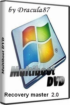 MultiBoot Recovery Master DVD 2.0