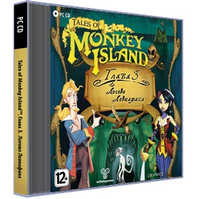 Tales of Monkey Island. Глава 3. Логово Левиафана