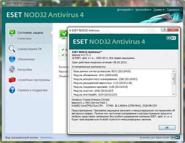 Nod32 Antivirus 4 Торрент