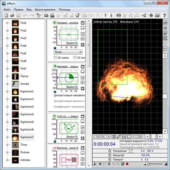 Magic particles 3d торрент скачать - фото 7