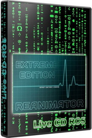 Reanimator Live CD Extreme Edition RC5