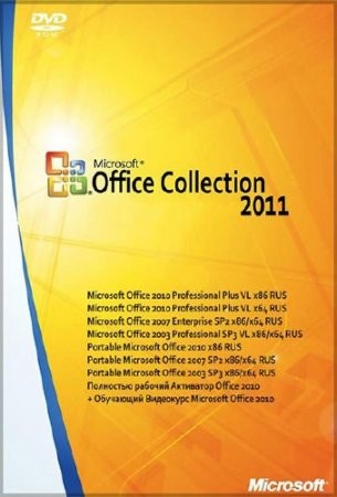 Microsoft Office Collection 2011