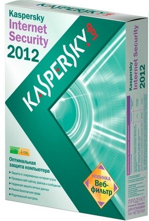 Kaspersky Antivirus | Internet Security 2012 12.0.0.374 (h) Final