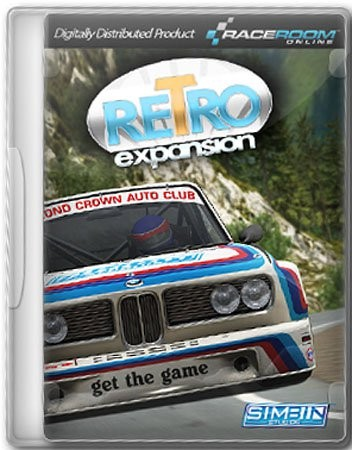 Race 07: Retro Expansion RIP by BLiNKeR