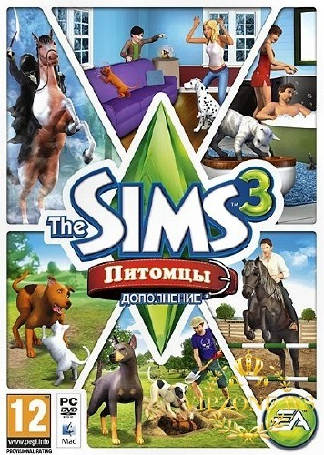 The Sims 3: ������� DEMO