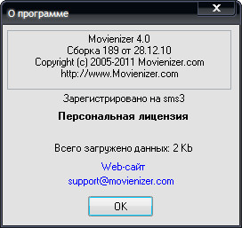 Movienizer 8.0 Build 440 Multilingual