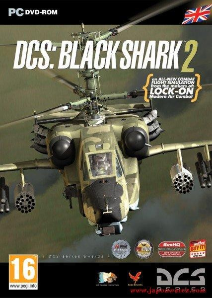 DCS: Black Shark 2
