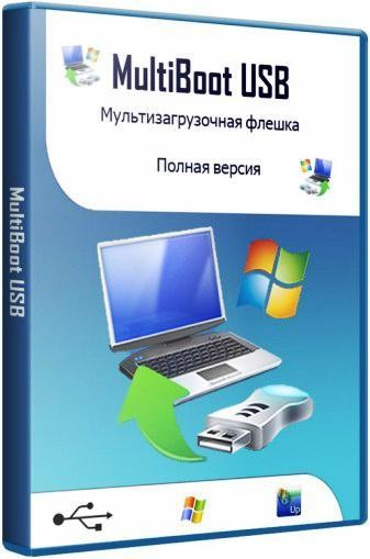 MultiBoot USB 11.12.10