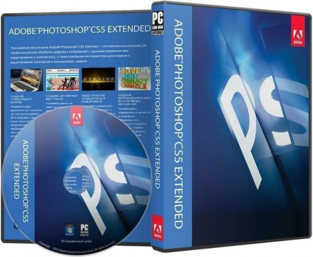 Adobe Photoshop CS5 Extended 12.0.4 Final Portable