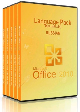 Office Language Pack 2010 (19.07.2011)