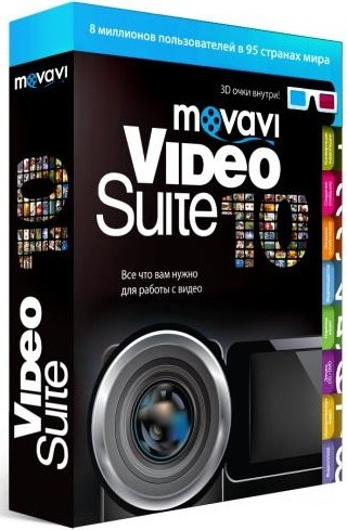 Movavi Video Suite SE 11.2.1