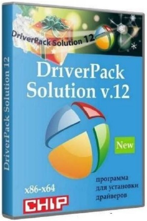 DriverPack Solution 12.0 R237 Full Chip Edition