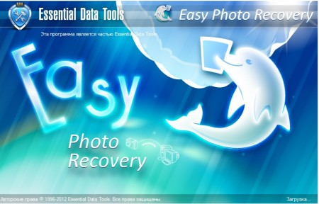 Easy Photo Recovery 6.9 Build 947