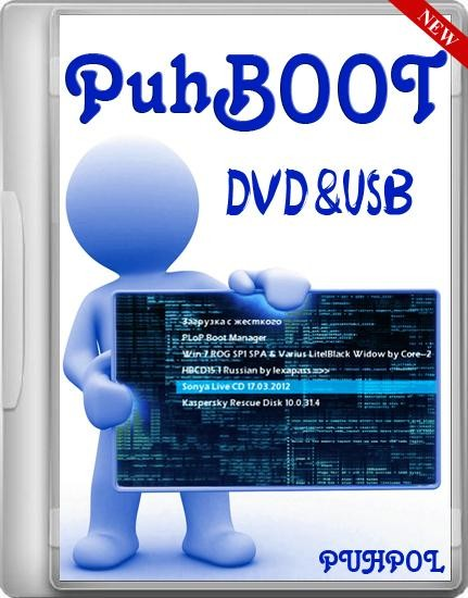 PuhBOOT DVD&USB