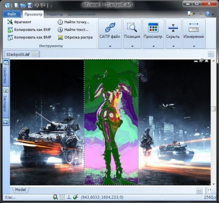 ABViewer Enterprise 10.0.0.20