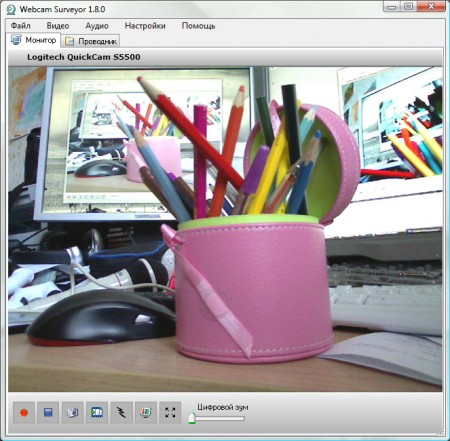 Webcam Surveyor 3.1.1 Build 983