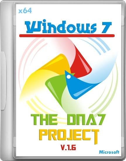 The DNA7 Project 1.6 x64