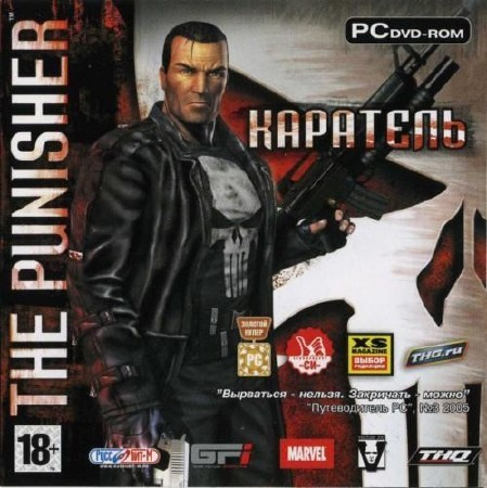 Max Payne 2: The Punisher