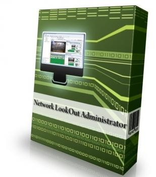 Network LookOut Administrator Professional 3.8.8