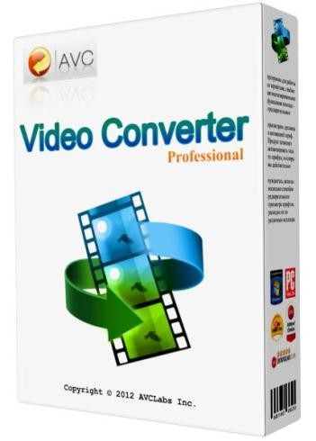 Any Video Converter Professional 5.8.0 Multilingual
