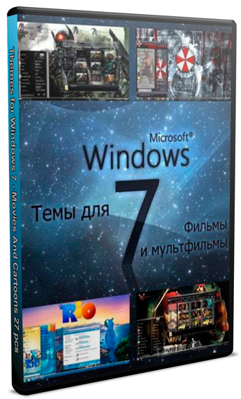 Themes for Windows 7 - Movies And Cartoons