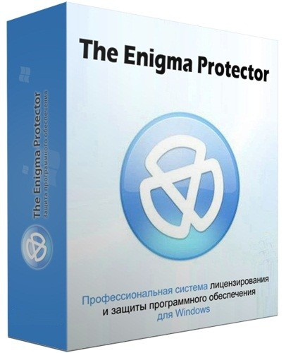 The Enigma Protector 3.80 Retail
