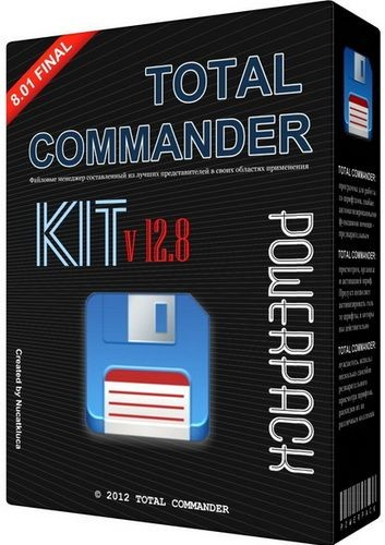 kIT Programs PowerPack 12.8