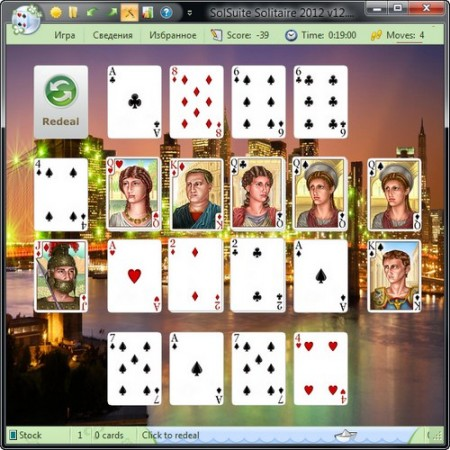 SolSuite Solitaire 2015 - 15.1 + RUS & graphics pack 2015