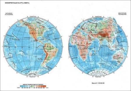 Атлас Мира + 3D Атлас Земли