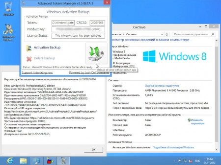 Windows 8 Pro with WMC -4in1- (IL)LEGAL by m0nkrus