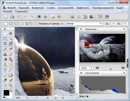 ArcSoft PhotoStudio 6.0.5.180