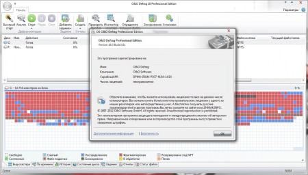 O&O Defrag Professional 16.0 Build 151 RePack