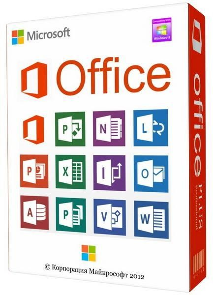 Microsoft Office 2013 Professional Plus RePack by KDFX