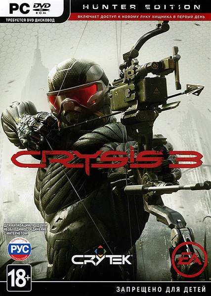 Crysis 3: Deluxe Edition