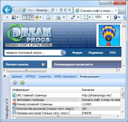 Core Services DebugBar 7.3.1
