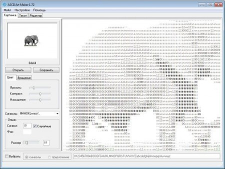 Ascii Art Maker 1.72