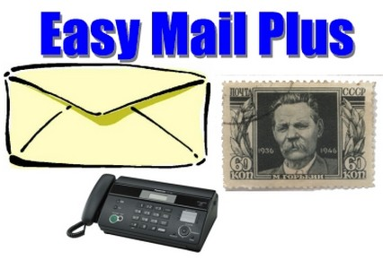 HomePlanSoft Easy Mail Plus 2.2.38.20