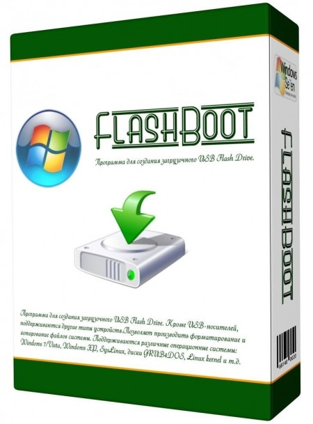 FlashBoot 2.2e + Portable
