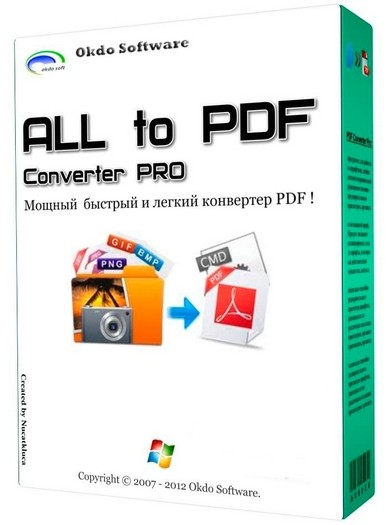 Okdo All to Pdf Converter Professional 5.1
