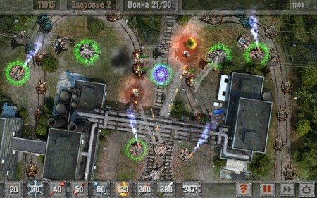 Defense zone 2 HD 1.2.1 (2013)