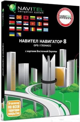 www.navitel.ru скачать карты 8.5.0.35 бесплатно