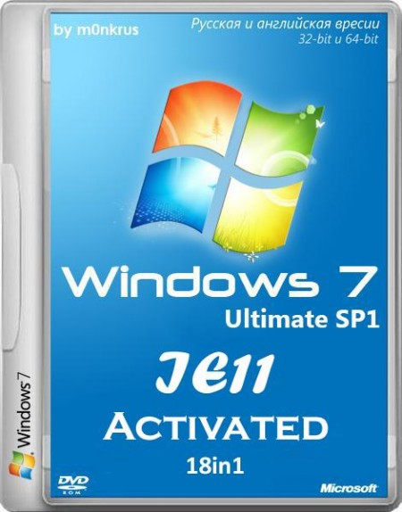 Microsoft Windows 7 Ultimate Activated AIO by m0nkrus