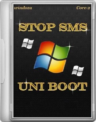 Stop SMS Uni Boot 4.3.14