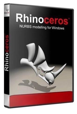 Rhinoceros 5 SR8 v5.8.40305.11495