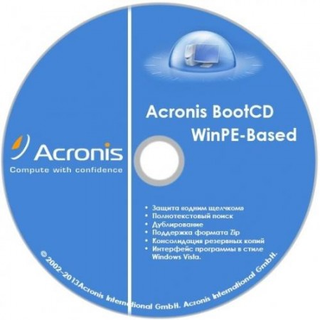 Acronis BootCD WinPE-Based by KpoJIuK (16.04.2014)