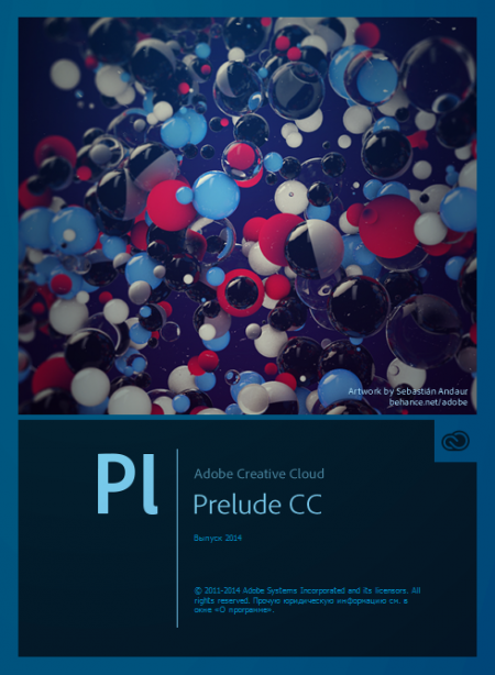 Adobe Prelude CC 2014 3.2.0 Update 1