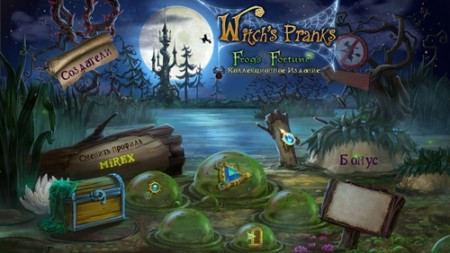 Witch's Pranks: Frog's Fortune. ������������� �������