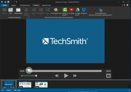 TechSmith Snagit 12.4.0 Build 2992