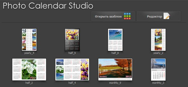 Mojosoft Photo Calendar Studio 2015 1.20 DC 11.07.2015 Multilingual